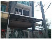 https://www.ohoproperty.com/77282/ธนาคารกรุงไทย/ขายอาคารพาณิชย์/แขวงคลองสองต้นนุ่น/เขตลาดกระบัง/กรุงเทพมหานคร/