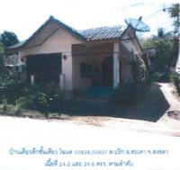 https://www.ohoproperty.com/62884/ธนาคารกรุงไทย/ขายบ้านเดี่ยว/ปริก/สะเดา/สงขลา/