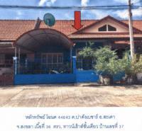 https://www.ohoproperty.com/64433/ธนาคารกรุงไทย/ขายทาวน์เฮ้าส์/ปาดังเบซาร์/สะเดา/สงขลา/