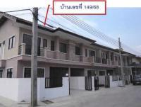 https://www.ohoproperty.com/73572/ธนาคารกรุงไทย/ขายทาวน์เฮ้าส์/แพรกษาใหม่/เมืองสมุทรปราการ/สมุทรปราการ/