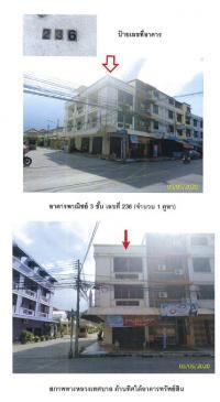 https://www.ohoproperty.com/73815/ธนาคารกรุงไทย/ขายตึกแถว/หาดใหญ่/หาดใหญ่/สงขลา/