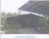 https://www.ohoproperty.com/65620/ธนาคารกรุงไทย/ขายที่ดินพร้อมสิ่งปลูกสร้าง/ตำบลเกตรี/อำเภอเมืองสตูล/สตูล/