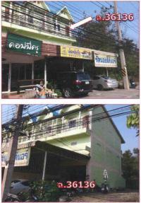 https://www.ohoproperty.com/114567/ธนาคารกรุงไทย/ขายอาคารพาณิชย์/อุทัยใหม่/เมืองอุทัยธานี/อุทัยธานี/