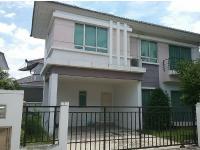 https://www.ohoproperty.com/119648/ธนาคารกรุงไทย/ขายบ้านเดี่ยว/คันนายาว/คันนายาว/กรุงเทพมหานคร/