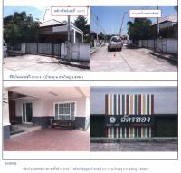 https://www.ohoproperty.com/73821/ธนาคารกรุงไทย/ขายบ้านเดี่ยว/บ้านพรุ/หาดใหญ่/สงขลา/
