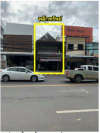 https://www.ohoproperty.com/84742/ธนาคารกรุงไทย/ขายอาคารพาณิชย์/ในเมือง/เมืองร้อยเอ็ด/ร้อยเอ็ด/