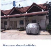 https://www.ohoproperty.com/73832/ธนาคารกรุงไทย/ขายทาวน์เฮ้าส์/บ้านพรุ/หาดใหญ่/สงขลา/