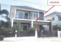 บ้านเดี่ยวหลุดจำนอง ธ.ธนาคารกรุงไทย แขวงสามวาตะวันตก เขตคลองสามวา กรุงเทพมหานคร