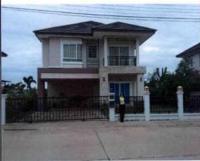https://www.ohoproperty.com/73722/ธนาคารกรุงไทย/ขายบ้านเดี่ยว/ตำบลท่าสองคอน/อำเภอเมืองมหาสารคาม/มหาสารคาม/