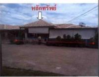 https://www.ohoproperty.com/73721/ธนาคารกรุงไทย/ขายบ้านเดี่ยว/ตำบลท่าขอนยาง/อำเภอกันทรวิชัย/มหาสารคาม/