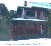 https://www.ohoproperty.com/70187/ธนาคารกรุงไทย/ขายบ้านแฝด/คลองอู่ตะเภา/หาดใหญ่/สงขลา/