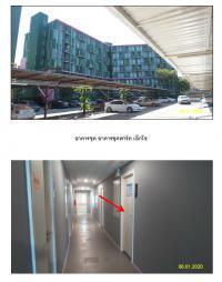https://www.ohoproperty.com/65554/ธนาคารกรุงไทย/ขายคอนโดมิเนียม/อาคารชุด/คันนายาว/คันนายาว/กรุงเทพมหานคร/