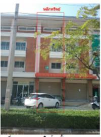 https://www.ohoproperty.com/74705/ธนาคารกรุงไทย/ขายอาคารพาณิชย์/ในเมือง/เมืองนครราชสีมา/นครราชสีมา/