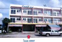 https://www.ohoproperty.com/73743/ธนาคารกรุงไทย/ขายอาคารพาณิชย์/ท่ามะเขือ/คลองขลุง/กำแพงเพชร/