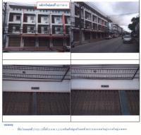 https://www.ohoproperty.com/81115/ธนาคารกรุงไทย/ขายอาคารพาณิชย์/หาดใหญ่/หาดใหญ่/สงขลา/