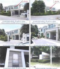 https://www.ohoproperty.com/76124/ธนาคารกรุงไทย/ขายบ้านเดี่ยว/แขวงมีนบุรี/เขตมีนบุรี/กรุงเทพมหานคร/