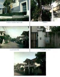 https://www.ohoproperty.com/83779/ธนาคารกรุงไทย/ขายบ้านเดี่ยว/ตำบลบางพลีใหญ่/อำเภอบางพลี/สมุทรปราการ/