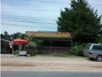 https://www.ohoproperty.com/73788/ธนาคารกรุงไทย/ขายที่ดินพร้อมสิ่งปลูกสร้าง/ตำบลพรุดินนา/อำเภอคลองท่อม/กระบี่/