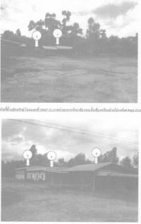 https://www.ohoproperty.com/74713/ธนาคารกรุงไทย/ขายที่ดินพร้อมสิ่งปลูกสร้าง/โพนแพง/อากาศอำนวย/สกลนคร/