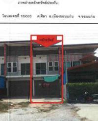 https://www.ohoproperty.com/73694/ธนาคารกรุงไทย/ขายอาคารพาณิชย์/ศิลา/เมืองขอนแก่น/ขอนแก่น/