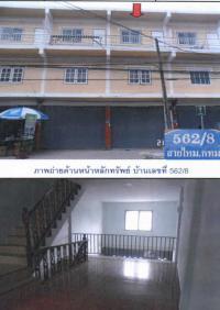 https://www.ohoproperty.com/133554/ธนาคารกรุงไทย/ขายอาคารพาณิชย์/สายไหม/สายไหม/กรุงเทพมหานคร/