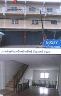 https://www.ohoproperty.com/133555/ธนาคารกรุงไทย/ขายอาคารพาณิชย์/สายไหม/สายไหม/กรุงเทพมหานคร/