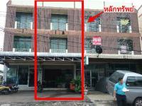 https://www.ohoproperty.com/70752/ธนาคารกรุงไทย/ขายตึกแถว/ในเมือง/เมืองขอนแก่น/ขอนแก่น/
