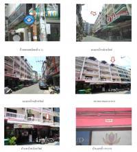 อาคารพาณิชย์หลุดจำนอง ธ.ธนาคารกรุงไทย ตำบลหนองปรือ อำเภอบางละมุง ชลบุรี