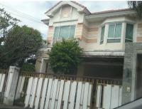https://www.ohoproperty.com/77409/ธนาคารกรุงไทย/ขายบ้านเดี่ยว/มีนบุรี/มีนบุรี/กรุงเทพมหานคร/