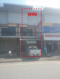 https://www.ohoproperty.com/80039/ธนาคารกรุงไทย/ขายอาคารพาณิชย์/เวียงสระ/เวียงสระ/สุราษฎร์ธานี/