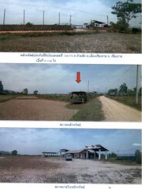 https://www.ohoproperty.com/76135/ธนาคารกรุงไทย/ขายที่ดินพร้อมสิ่งปลูกสร้าง/ห้วยสัก/เมืองเชียงราย/เชียงราย/