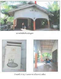 https://www.ohoproperty.com/75004/ธนาคารกรุงไทย/ขายบ้านเดี่ยว/กำแพง/ละงู/สตูล/