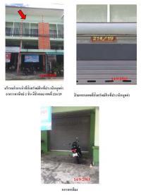 https://www.ohoproperty.com/80041/ธนาคารกรุงไทย/ขายอาคารพาณิชย์/เกาะพะงัน/เกาะพะงัน/สุราษฎร์ธานี/