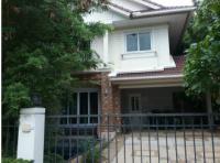 https://www.ohoproperty.com/79871/ธนาคารกรุงไทย/ขายบ้านเดี่ยว/แขวงมีนบุรี/เขตมีนบุรี/กรุงเทพมหานคร/
