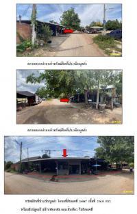 https://www.ohoproperty.com/79472/ธนาคารกรุงไทย/ขายที่ดินพร้อมสิ่งปลูกสร้าง/หนองแหน/พนมสารคาม/ฉะเชิงเทรา/