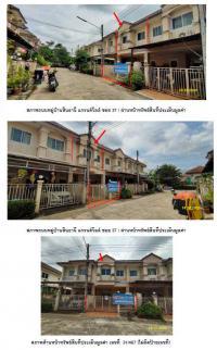 https://www.ohoproperty.com/75906/ธนาคารกรุงไทย/ขายทาวน์เฮ้าส์/รังสิต/ธัญบุรี/ปทุมธานี/