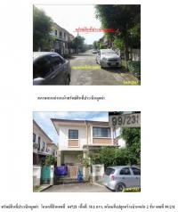 https://www.ohoproperty.com/81108/ธนาคารกรุงไทย/ขายบ้านแฝด/คลองหลวงแพ่ง/เมืองฉะเชิงเทรา/ฉะเชิงเทรา/