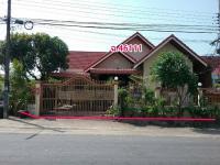 https://www.ohoproperty.com/84192/ธนาคารกรุงไทย/ขายบ้านเดี่ยว/ตำบลบุ่ง/อำเภอเมืองอำนาจเจริญ/อำนาจเจริญ/