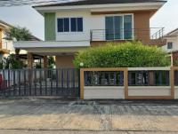 บ้านเดี่ยวหลุดจำนอง ธ.ธนาคารกรุงไทย หน้าเมือง เมือง ราชบุรี