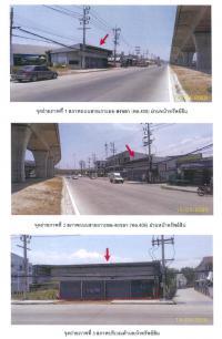 https://www.ohoproperty.com/119420/ธนาคารกรุงไทย/ขายโกดัง/พะวง/เมืองสงขลา/สงขลา/
