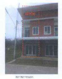 https://www.ohoproperty.com/79794/ธนาคารกรุงไทย/ขายอาคารพาณิชย์/เขาวง/บ้านตาขุน/สุราษฎร์ธานี/