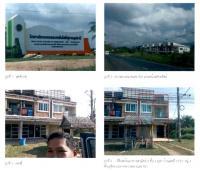 https://www.ohoproperty.com/79499/ธนาคารกรุงไทย/ขายอาคารพาณิชย์/พังกาญจน์/พนม/สุราษฎร์ธานี/