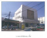 อาคารพาณิชย์หลุดจำนอง ธ.ธนาคารกรุงไทย ตำบลธาตุเชิงชุม อำเภอเมืองสกลนคร สกลนคร