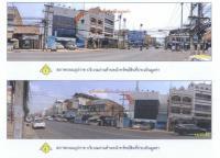 อาคารพาณิชย์หลุดจำนอง ธ.ธนาคารกรุงไทย ตำบลปทุม อำเภอเมืองอุบลราชธานี อุบลราชธานี