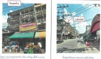 https://www.ohoproperty.com/80043/ธนาคารกรุงไทย/ขายอาคารพาณิชย์/คูหาสวรรค์/เมืองพัทลุง/พัทลุง/