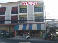 https://www.ohoproperty.com/84185/ธนาคารกรุงไทย/ขายอาคารพาณิชย์/ตลาด/เมืองมหาสารคาม/มหาสารคาม/