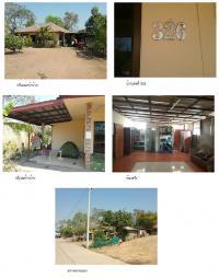 ที่ดินพร้อมสิ่งปลูกสร้างหลุดจำนอง ธ.ธนาคารกรุงไทย ตำบลวังเพิ่ม อำเภอสีชมพู ขอนแก่น