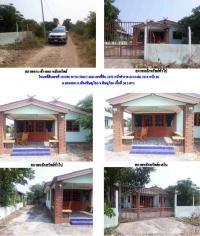 https://www.ohoproperty.com/76132/ธนาคารกรุงไทย/ขายบ้านเดี่ยว/ดอนทอง/เมืองพิษณุโลก/พิษณุโลก/