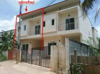 https://www.ohoproperty.com/116170/ธนาคารกรุงไทย/ขายทาวน์เฮ้าส์/ศิลา/เมืองขอนแก่น/ขอนแก่น/