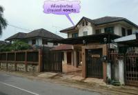 https://www.ohoproperty.com/82919/ธนาคารกรุงไทย/ขายบ้านเดี่ยว/ตำบลในเมือง/อำเภอเมืองขอนแก่น/ขอนแก่น/